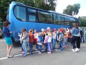 экскурсии для детей