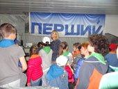 детские экскурсии киев