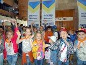 экскурсии для детей киев