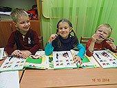 Развитие детей в детском центре TEREMOK-UNION