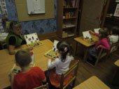 дошкольное образование для детей по низким ценам