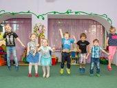 центр развития детей Теремок