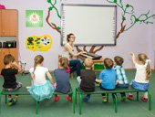 хороший детский центр