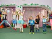 детский центр цена