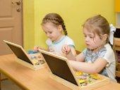 Развитие детей в группах 4-х часового пребывания