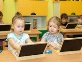 Развитие детей в группах 4-х часового пребывания Теремок