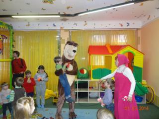 центр ребенка Теремок