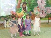дошкольный центр для детей