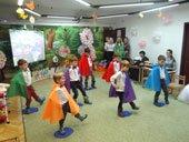 дошкольный центр