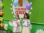 вручение дипломов об окончании центра TEREMOK-UNION