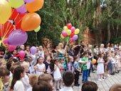 лучшее дошкольное образование в Киеве