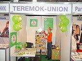 """ТЕРЕМОК принял участие в ежегодной выставке """"Франчайзинг"""""""
