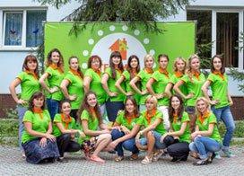 детский центр в Киеве