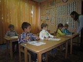 Занятия для детей 4-6 лет. Подготовка к школе