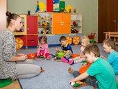 дошкольное образование для детей