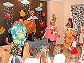 """Утренник """"Осень""""  в детском обучающем центре TEREMOK-UNION"""