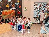 Утренник осени в детском обучающем центре TEREMOK-UNION