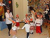 Праздник осени  в детском обучающем центре TEREMOK-UNION