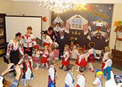Детский обучающий центр