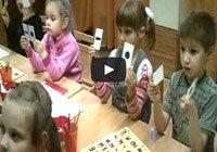 Подготовка детей к школе 4-6 лет, Программа Пиши-Читай
