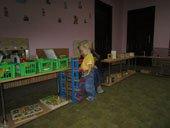 Конструирование для детей