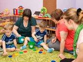 центр для детей до 2 лет