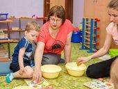 развивабщий центр для детей до 2-х лет