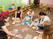 занятие для малышей в Киеве