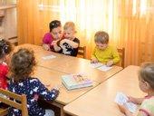 Общее развитие для малышей