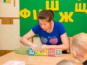 детский центр Голосеевский район